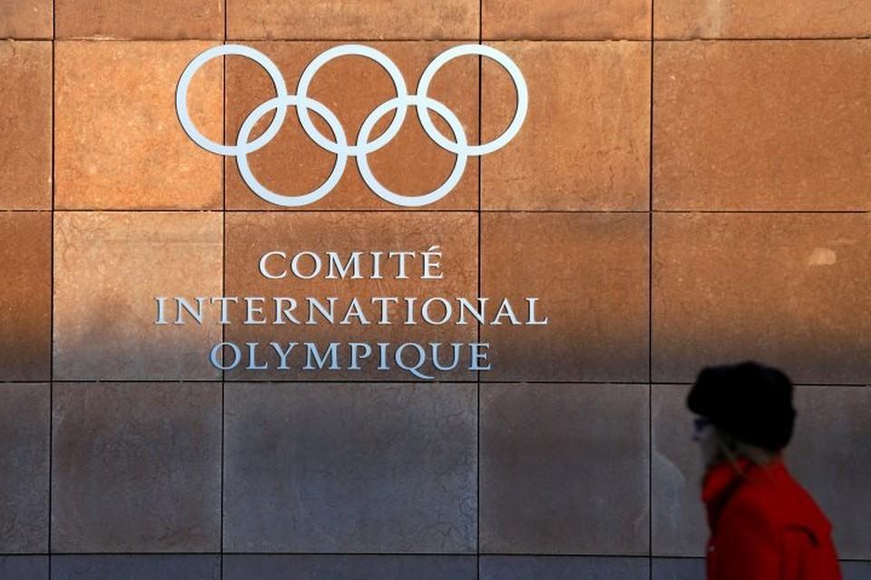 Ранее МОК отстранил Россию от участия в зимних Олимпийских играх в южнокорейском Пхенчхане