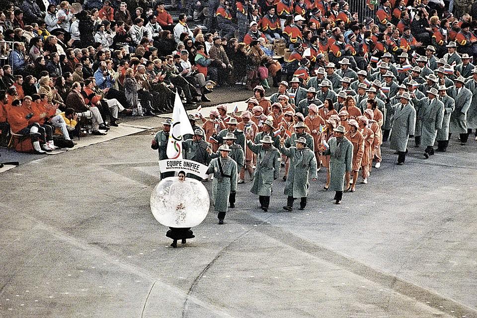 Что ждет наших спортсменов которые соберутся ехать на Олимпиаду  Что ждет наших спортсменов которые соберутся ехать на Олимпиаду 2018 под белым флагом
