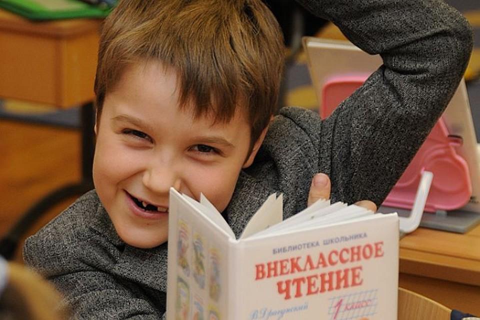 Насколько успешно дети будут учиться в средней школе, зависит от читательской грамотности выпускников начальной школы.
