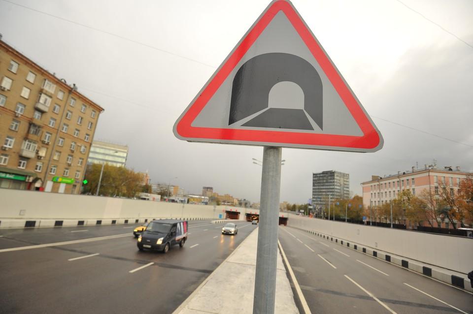 Строительство Алабяно-Балтийского тоннеля было завершено два года назад.