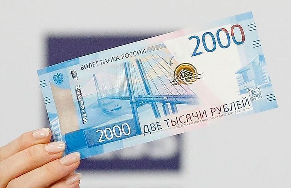 Занять 2000 рублей на карту