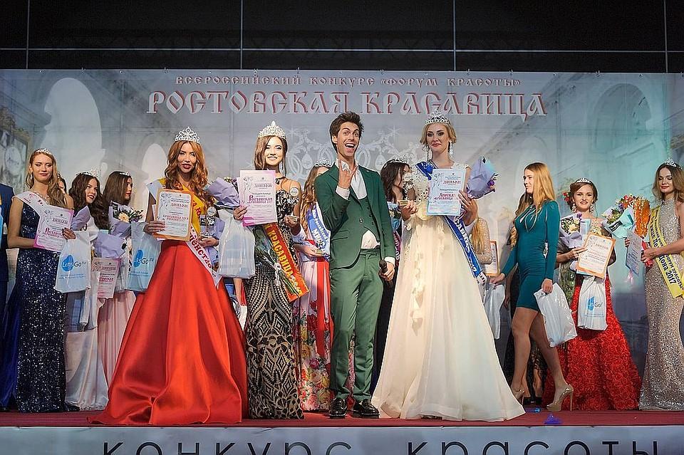 kasting-dlya-krasotki-rozi-zhenshini-grud-v-dekolte