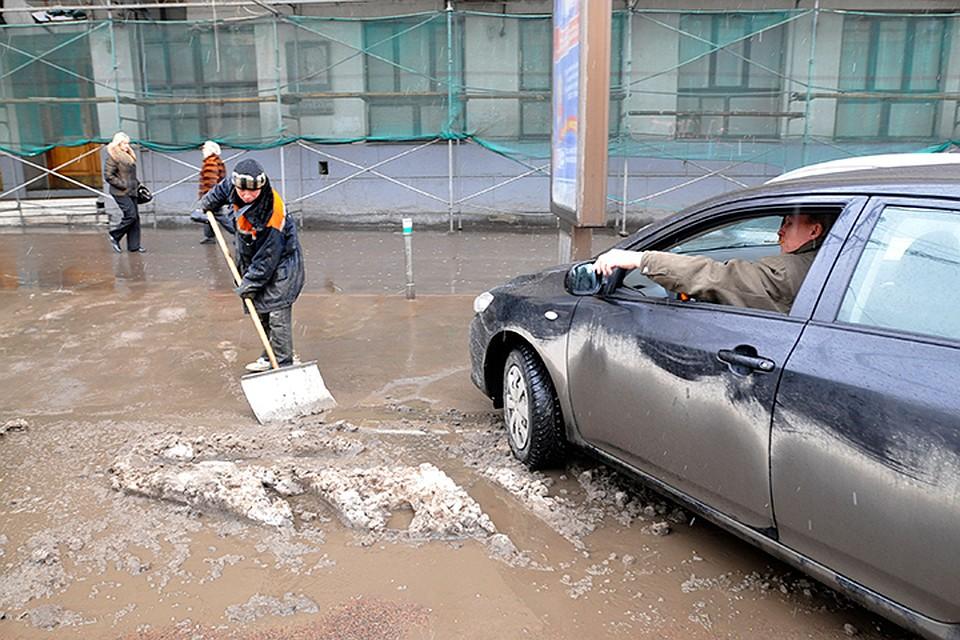 Белгород прогноз погоды для водителей