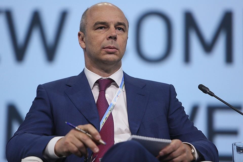 Самая большая зарплата среди министров оказалась собственно у главы Минфина Антона Силуанова