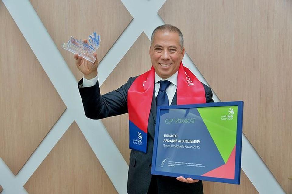 Предновогодний ТОП-5 вопросов Послам чемпионата мира WorldSkills Kazan 2019