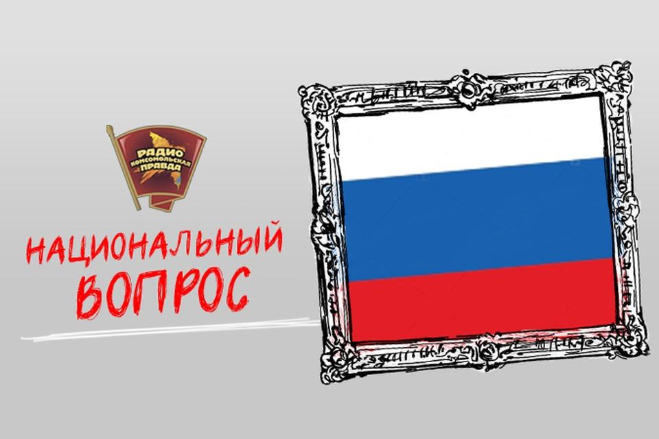 Какие национальные интересы в этом году Россия смогла поднять на новый уровень, а по каким позициям пришлось отступить