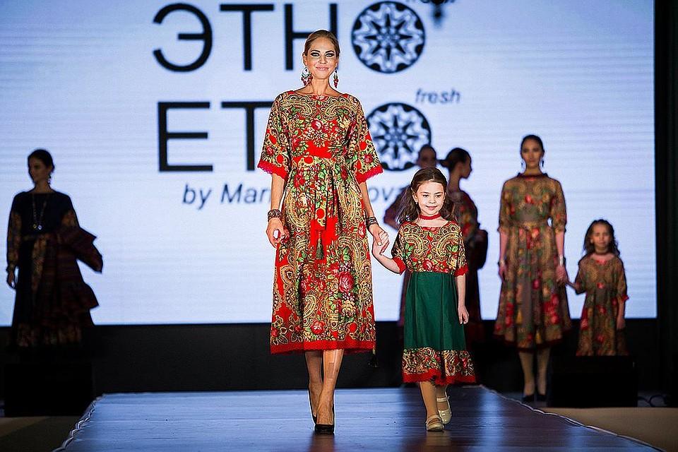 d2426cb1538c 7 потрясающих фото - модные тенденции 2018 года