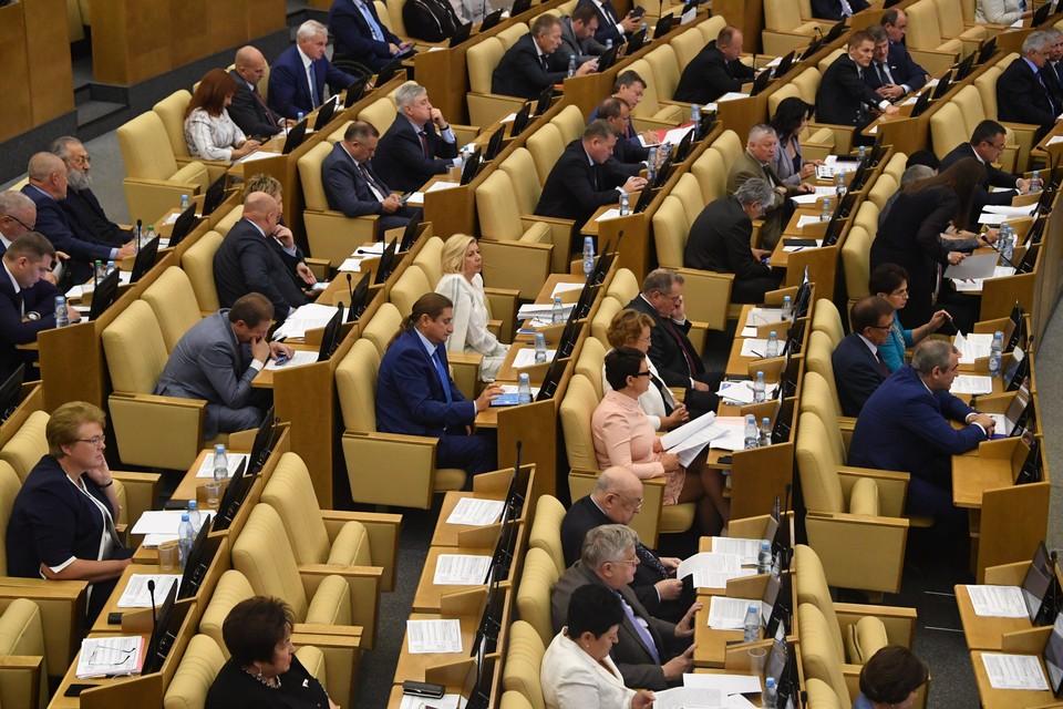 Госдума приняла в I чтении законопроект о деятельности СМИ-иноагентов