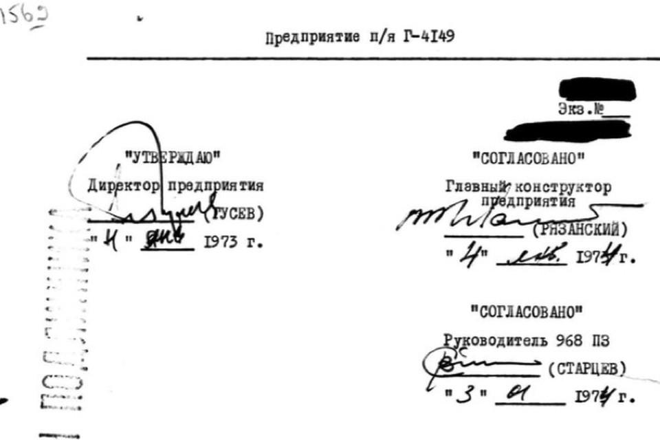 """В рассекреченном отчете раскрыты далеко не все тайны """"Лунохода-2"""""""