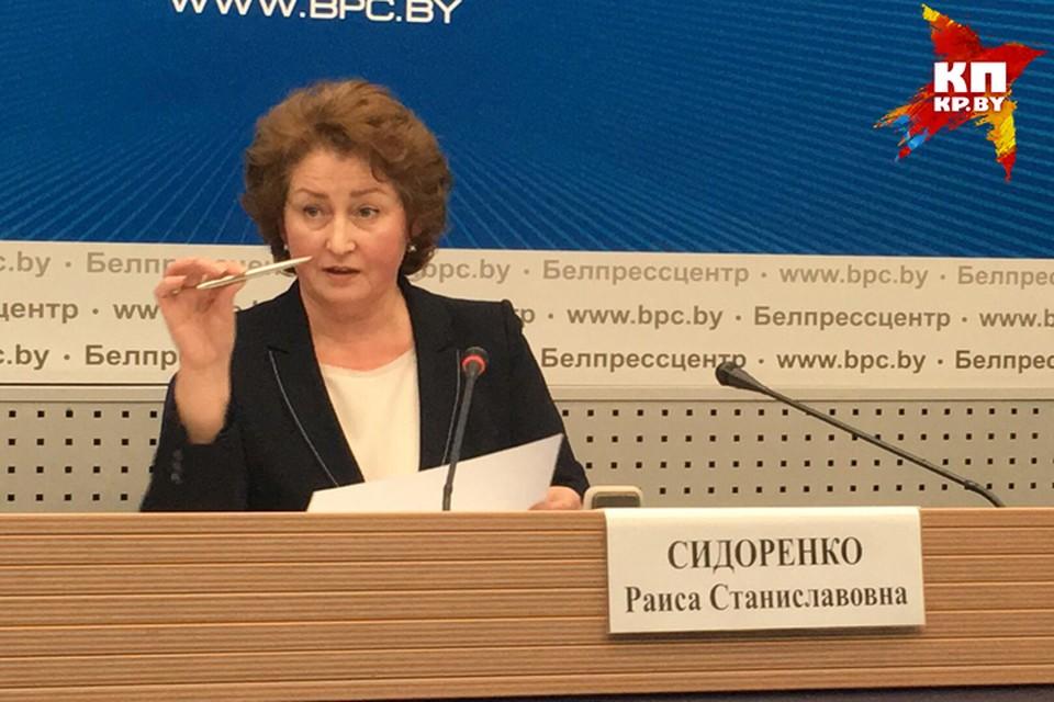Раиса Сидоренко рассказала об изменениях, которые ждут школьников и их родителей.