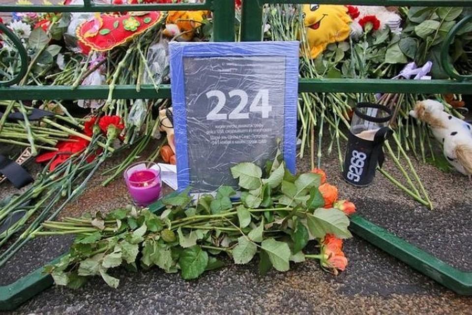 На борту аэробуса было 217 пассажиров и семь членов экипажа. Не выжил никто
