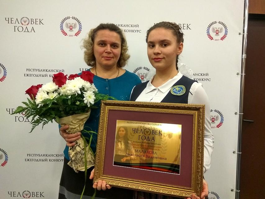 Девушке, как и всем победителям конкурса «Человек года», вручили сертификат на сумму 50 тысяч рублей. ФОТО: Наталья ОСИПОВА
