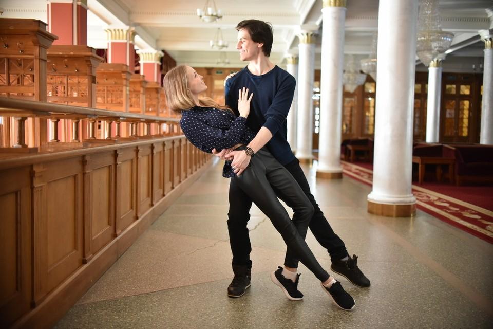 Ксения и Николай вместе уже три года.