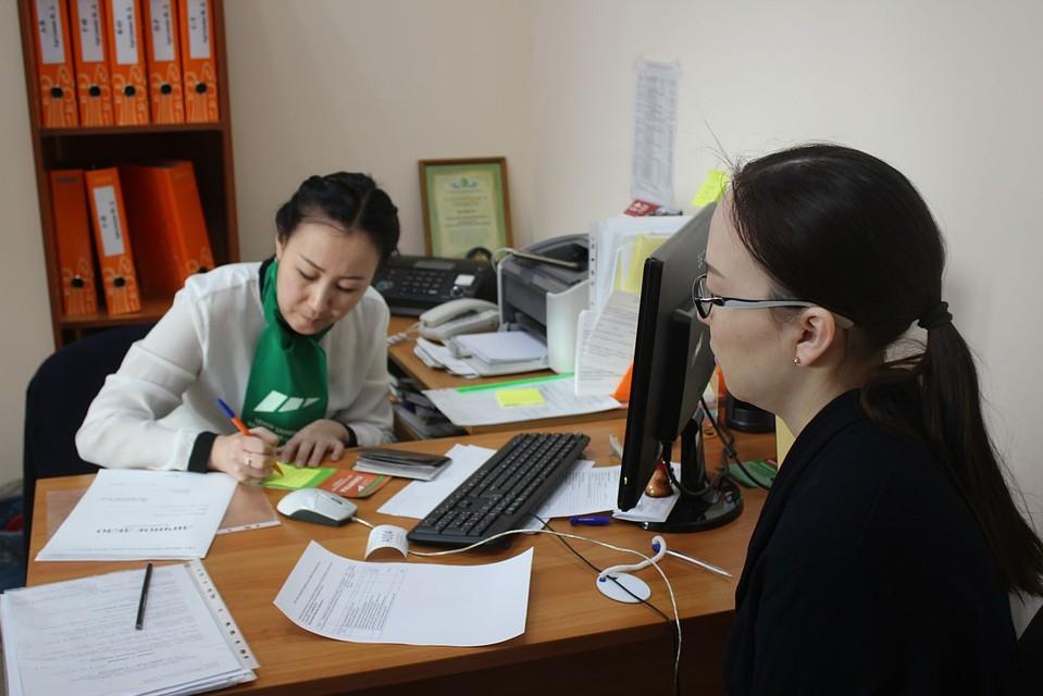 В Центре занятости Якутска у каждого безработного появится  Специалисты должны использовать в своей практике индивидуальный подход