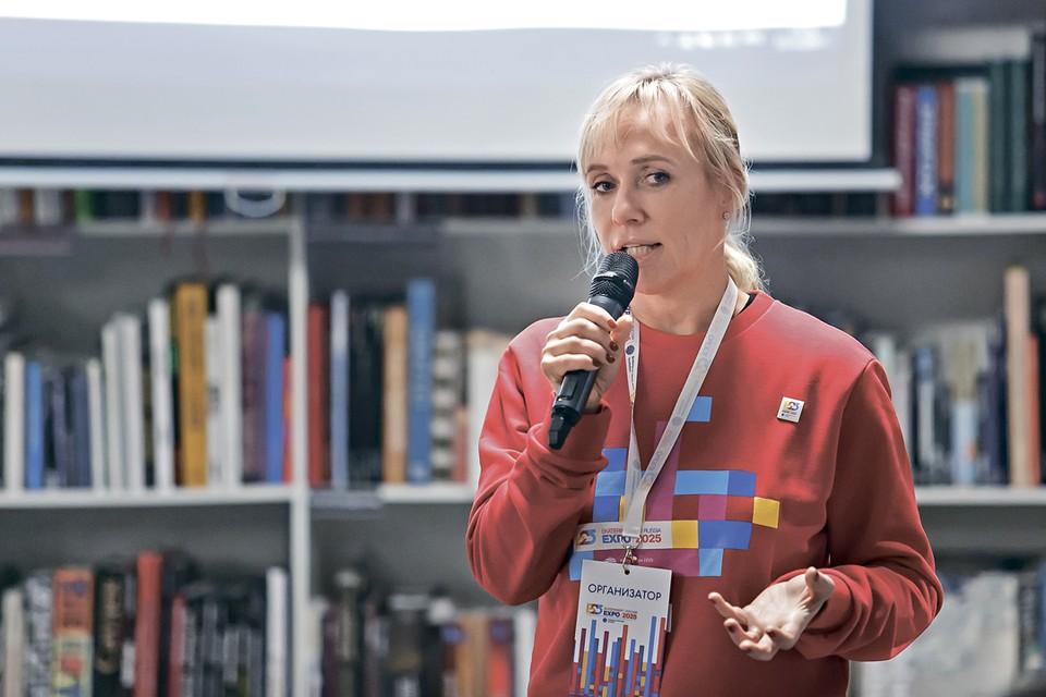 Генеральный директор Заявочного комитета ЭКСПО-2025 Екатеринбург Светлана Сагайдак: «Доступ к инновациям должен быть у всех»