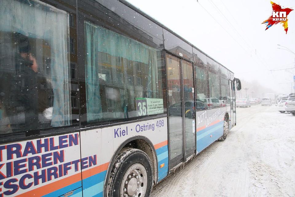 Сексуальные игры автобус — pic 10