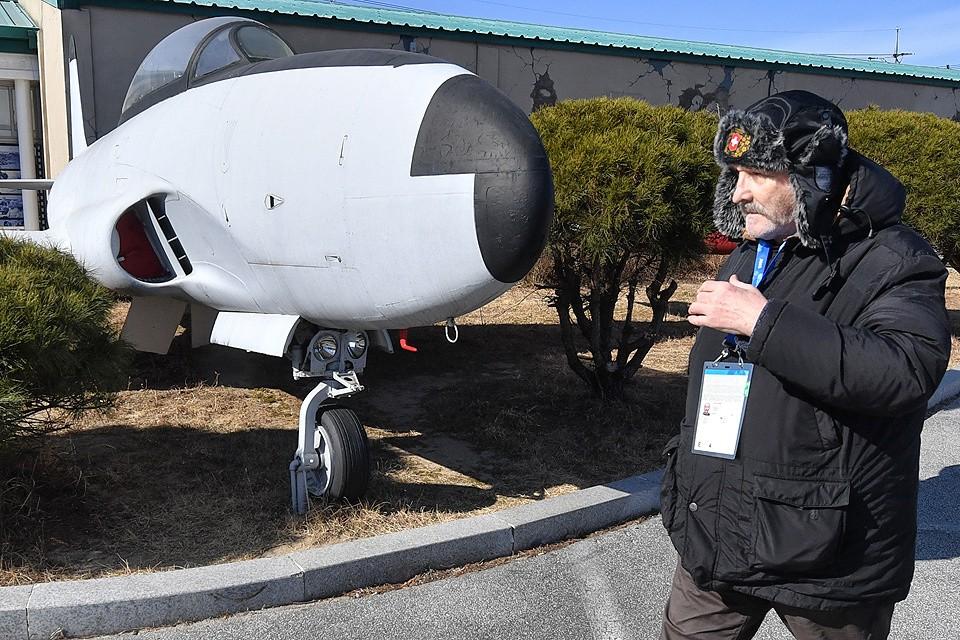 Олимпийским журналистам показали демилитаризованную зону на границе КНДР и Республики Корея.