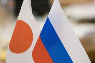 Японская делегация планирует участвовать в крупнейших экономических форумах в России