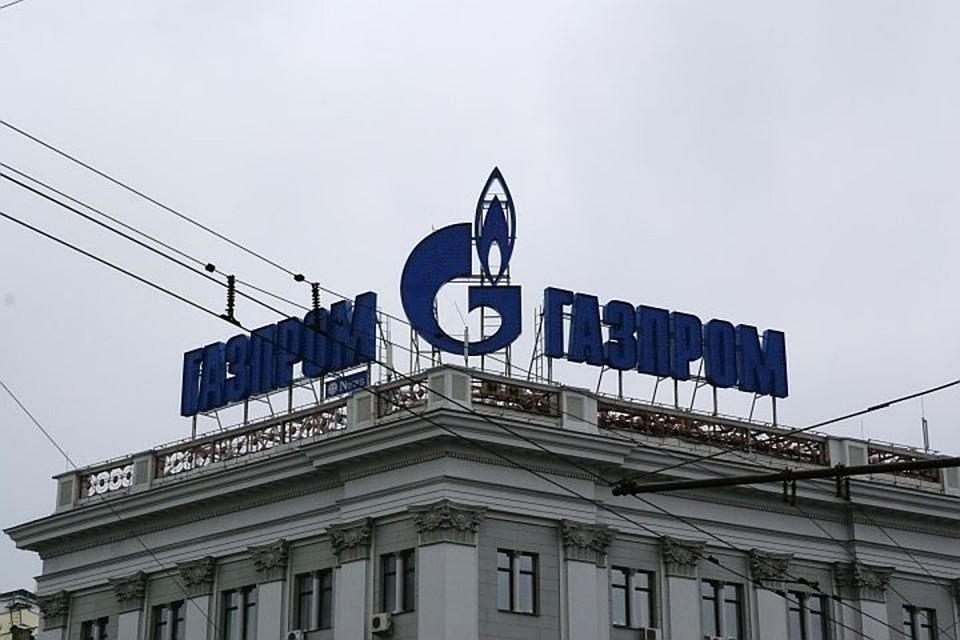 «Газпром» установил новый суточный рекорд по поставкам газа в дальнее зарубежье