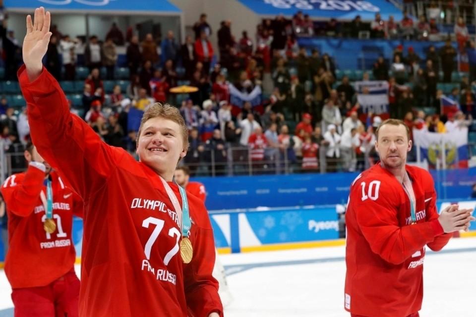 Кирилл Капризов - автор победной шайбы в ворота Германии в финале Олимпиады 2018.