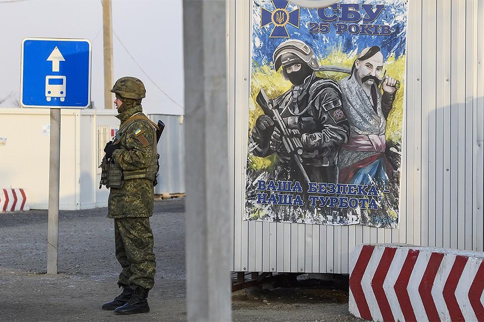 На Украине ужесточили ответственность за незаконное пересечение госграницы.