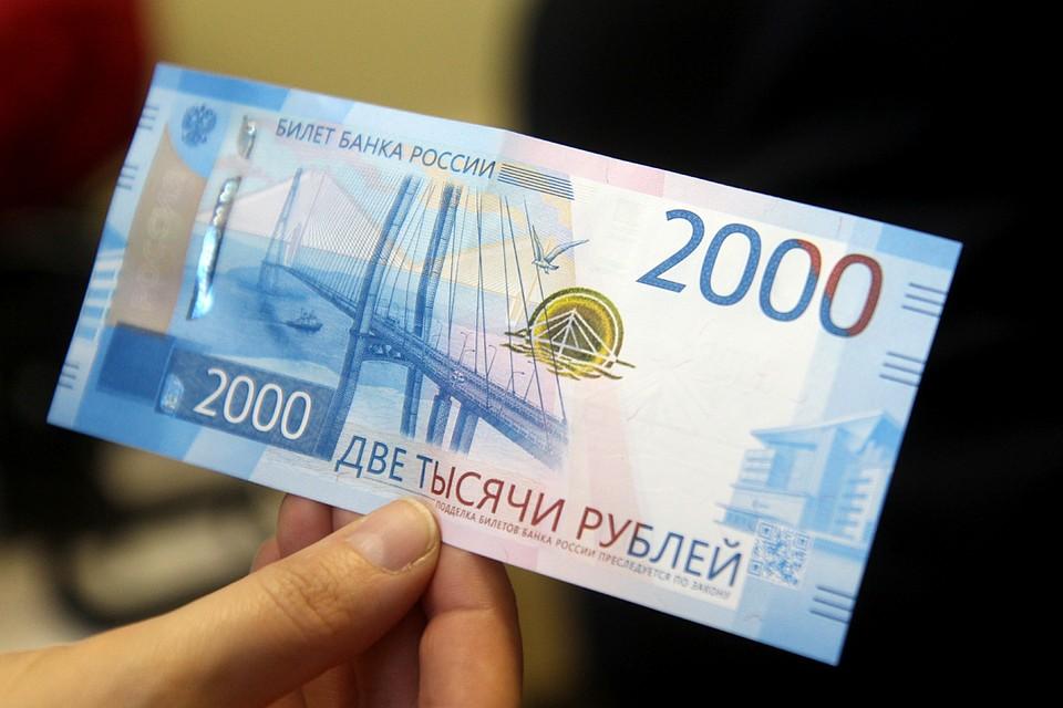 Транзит денег внутри банка