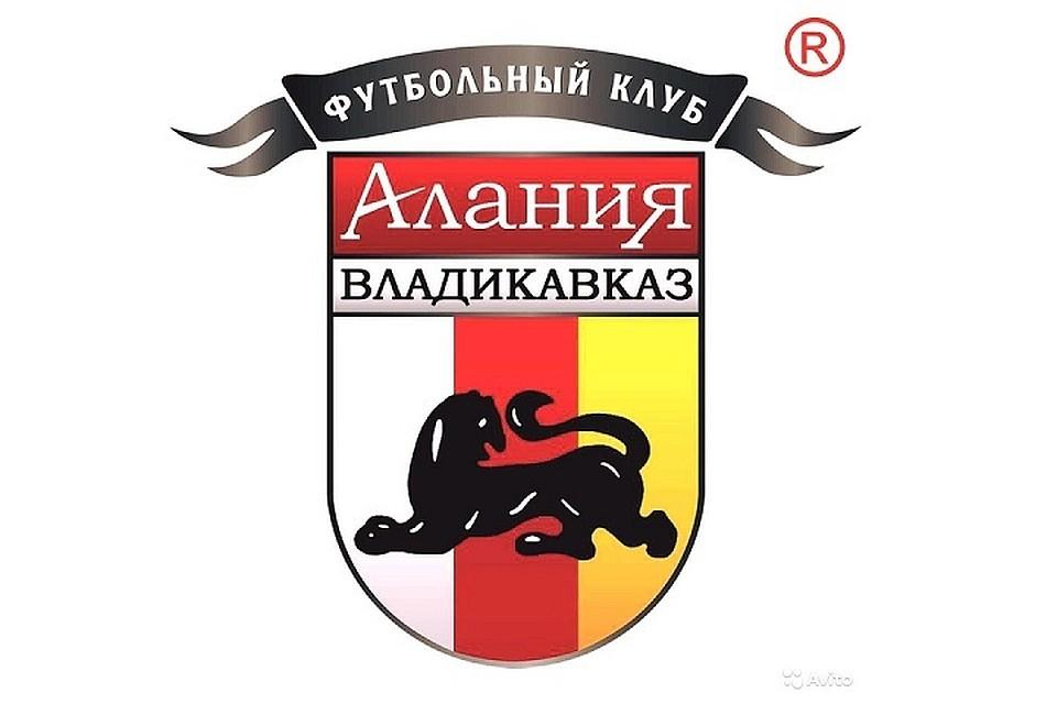 ff5afb3430f Футбольный клуб «Алания» продается на Avito