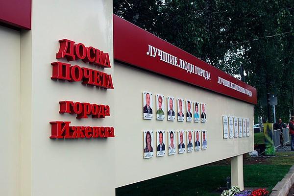 Медицинская справка для работы с гостайной Большой Чудов переулок Справка о гастроскопии Улица Шеногина