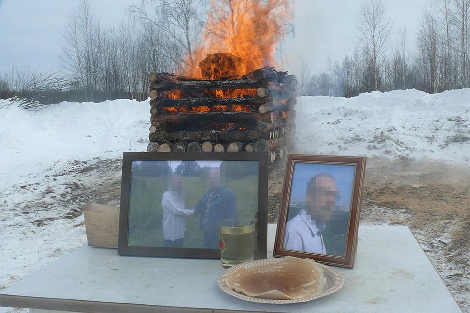В Кировской области язычники сожгли тело умершего «соратника» в лесу. Фото: Родостав ДОБРОВОЛЬСКИЙ