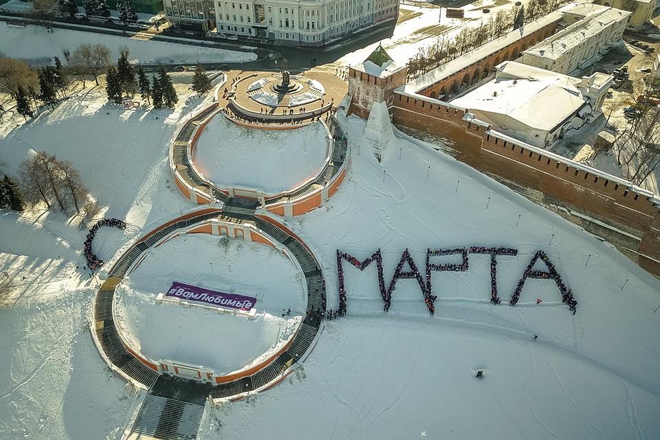 Самая большая открытка в россии, картинки