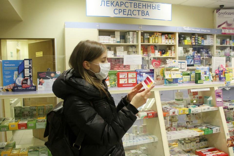 Иркутские ученые создают противовирусный препарат, который поможет в профилактике гриппа