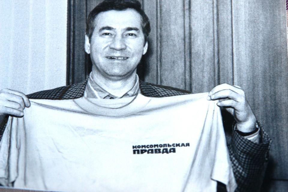 В 90-е годы мы часто писали о губернаторе. Были поводы...