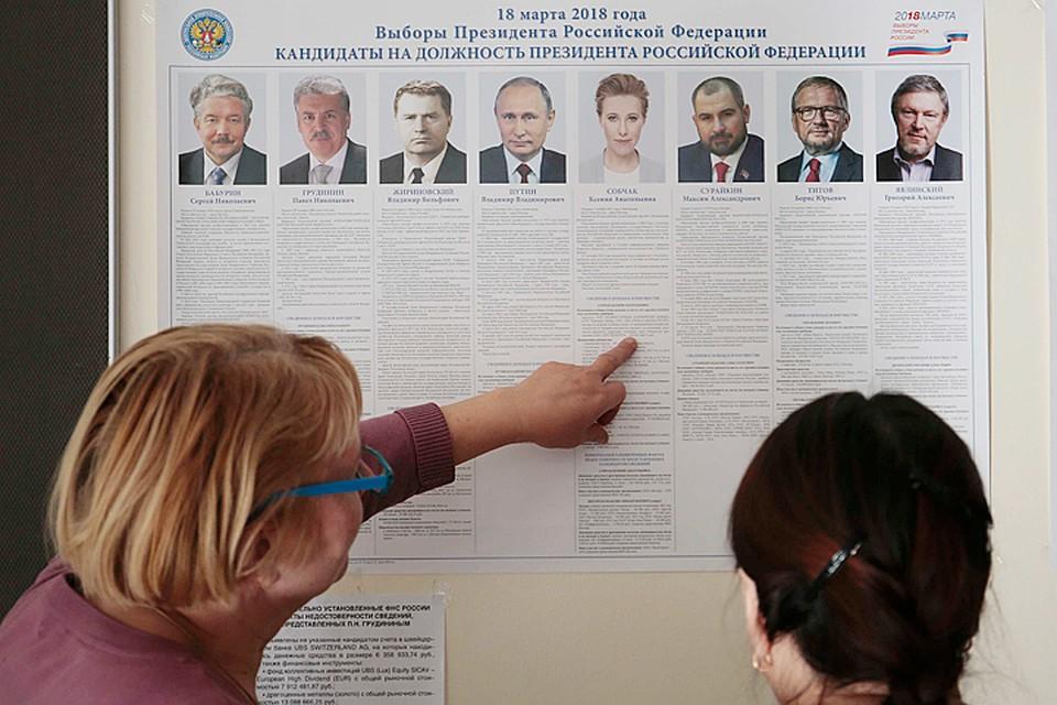 Hадеемся, будет не скучно - следите за избирательным марафоном на сайте kp.ru!