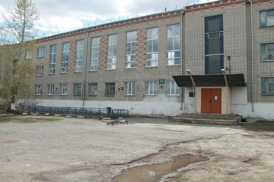 Уроки в школе отменять не стали. Фото: сайт школы №15 Шадринска.