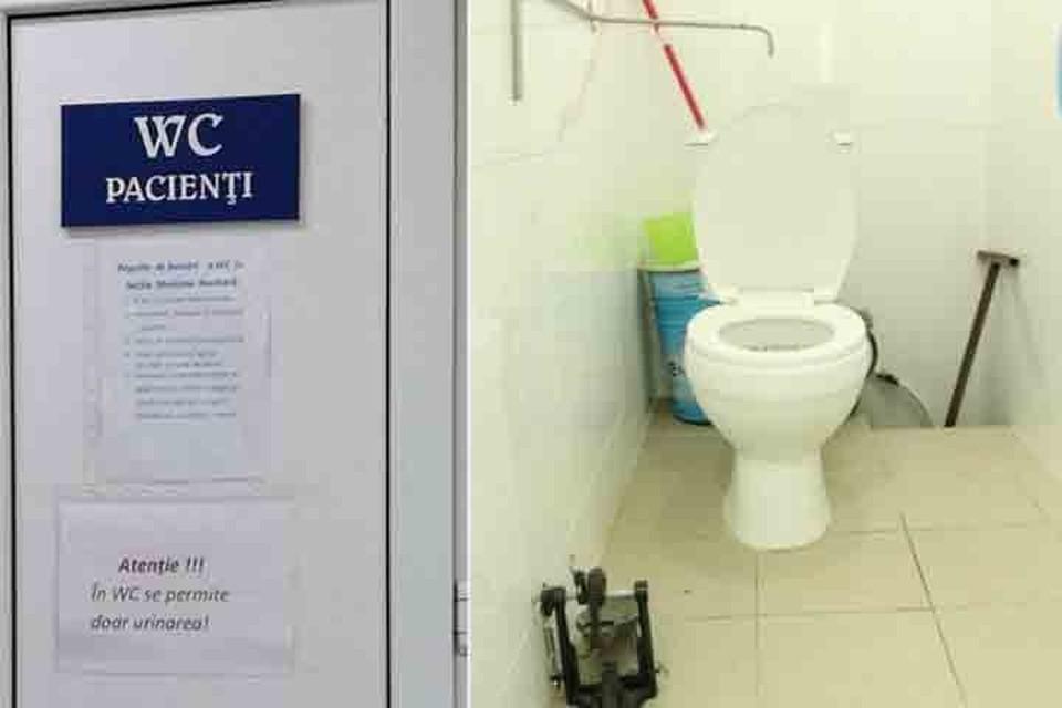 На двери туалета объявление, что справлять можно только малую нужду. Фото: zugo.md