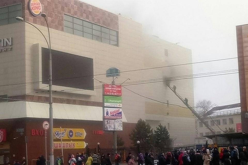 В Кемерове загорелся торговый центр «Зимняя вишня»