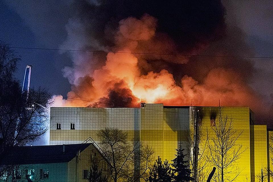 В результате пожара в торгово-развлекательном центре в Кемеров погибли десятки человек. Фото: Данил Айкин/ТАСС
