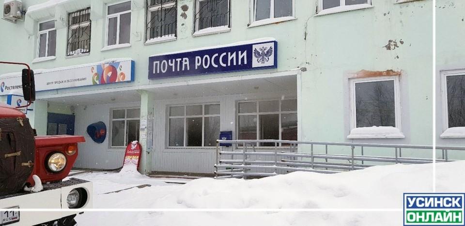 В Коми в отделении «Почты России» сгорел миллион рублей