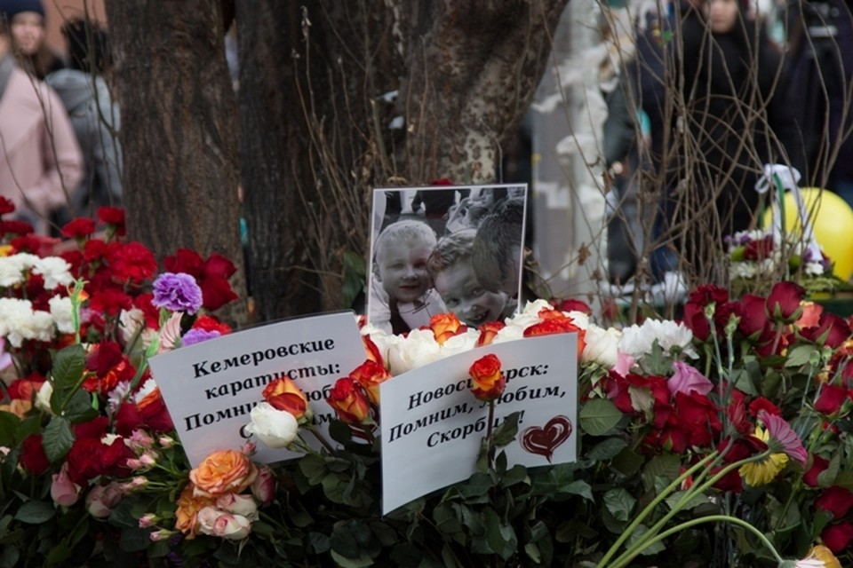 Инициативная группа «Зимняя вишня» опубликовала список пропавших без вести