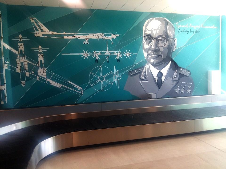 Судя по документам, немцы планировали установить бюст в терминале С международного аэропорта Волгоград.