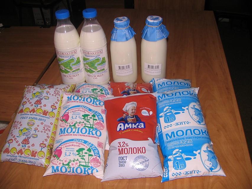Молоко пакеты картинки