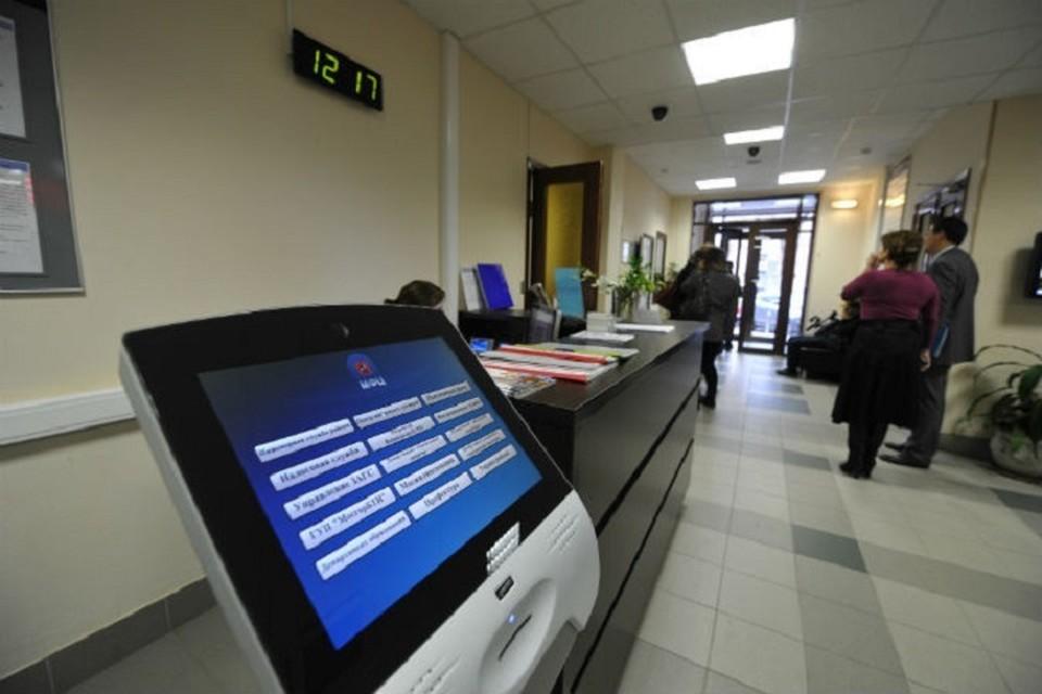 Утверждена система мотивации для чиновников
