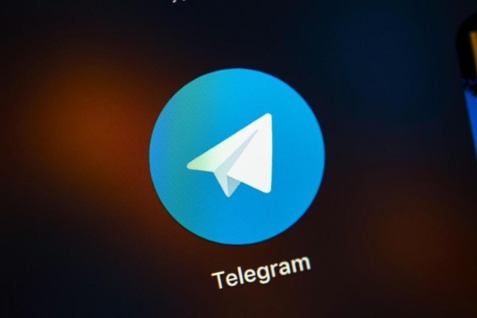 Telegram могут заблокировать в России по иску Роскомнадзона