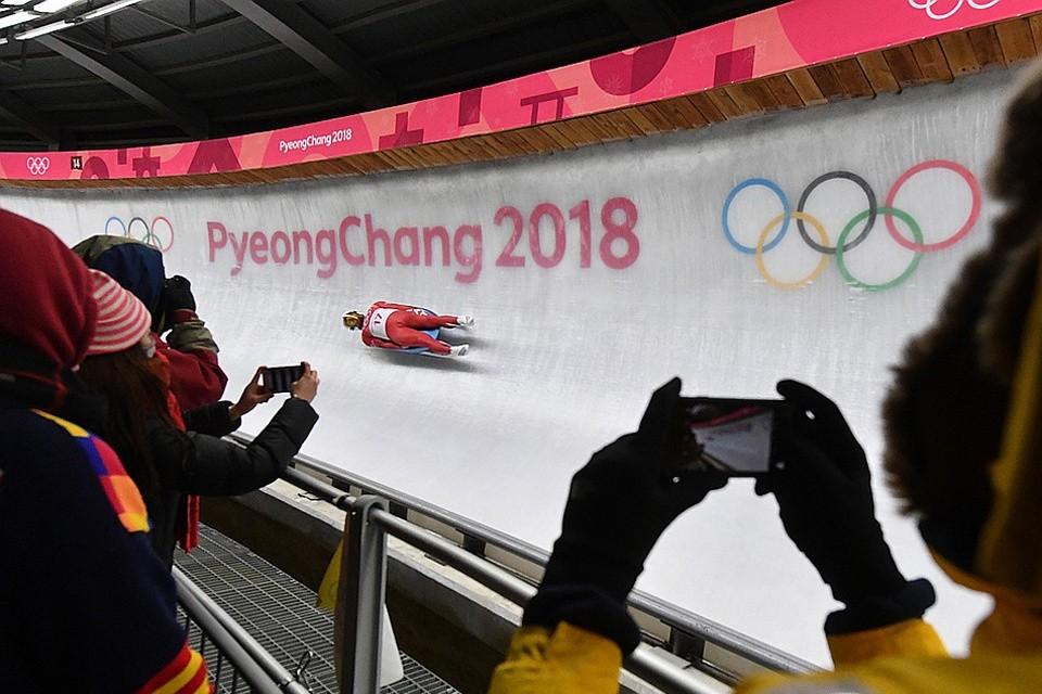 Сообщается, что как минимум 27 членов МОК участвовали в преступном лоббировании Пхенчхана, как столицы Олимпийских игр-2018.