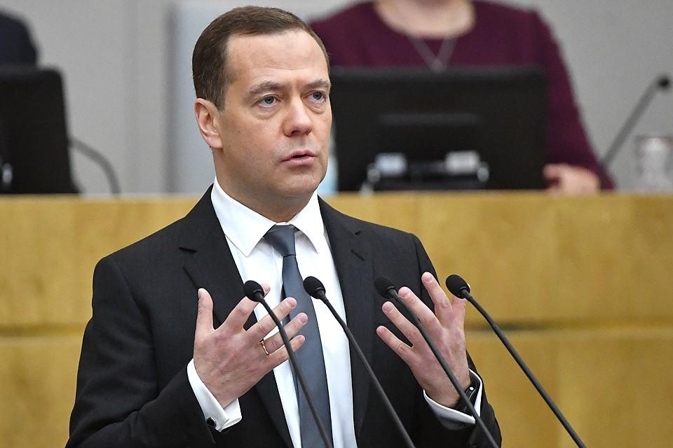 Дмитрий Медведев на трибуне Госдумы.