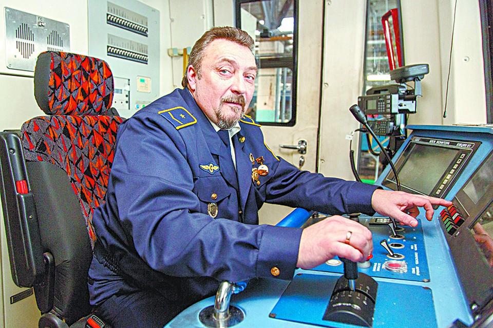 Игорь Новиков.