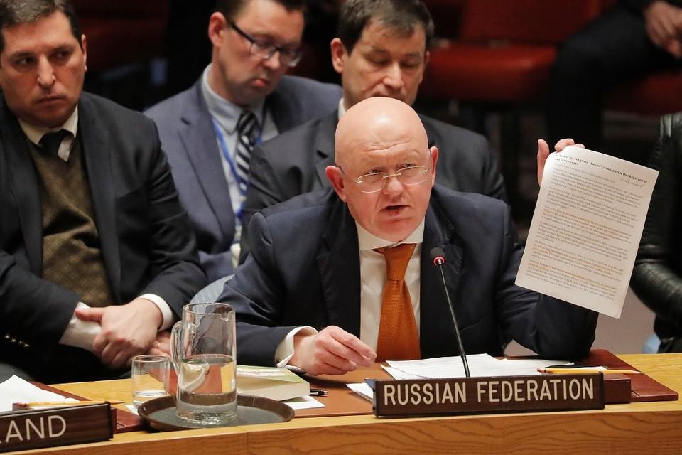 Постпред РФ при ООН Василий Небензя