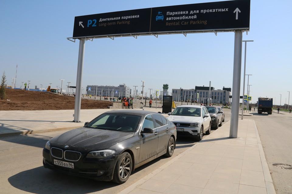 Новая парковка рассчитана на 1500 машино-мест.