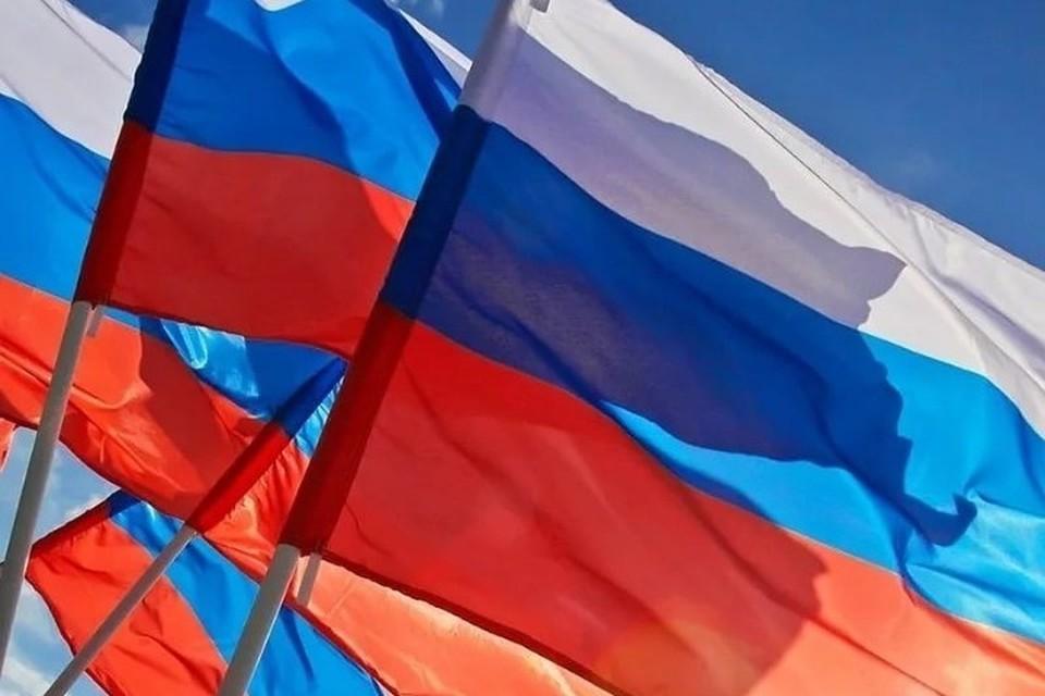 Совбез РФ заявил о готовности сотрудничать со всеми странами ради международного мира