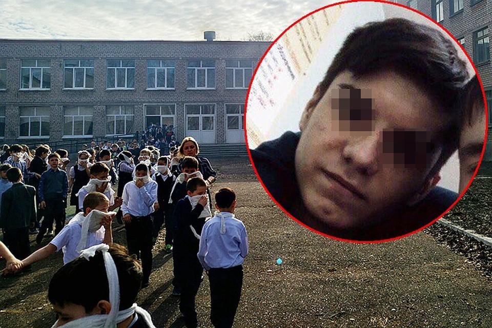 17-летний ученик 9 класса набросился с ножом на одноклассников